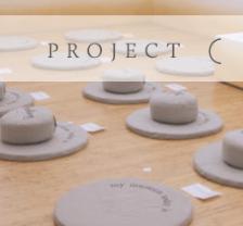 Meditación: un proyecto para ti